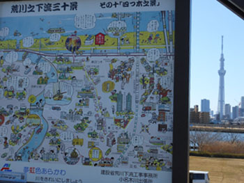 150217_map.jpg