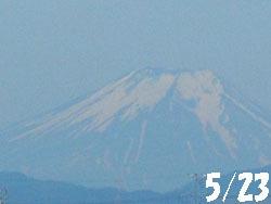 150630_satukifuji1.jpg