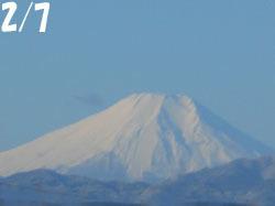 160212_fujisan.jpg