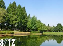 201030_park1.jpg